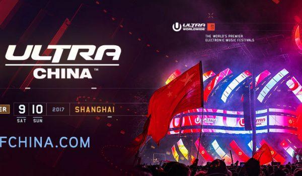 INTERNACIONAL: Ultra Shanghai cancela a una semana de haber sido anunciado